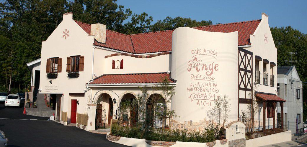 CAKE HOUSE Ange