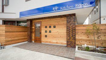 Kitchen Repos