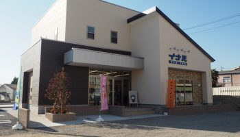 イナバ洋品店